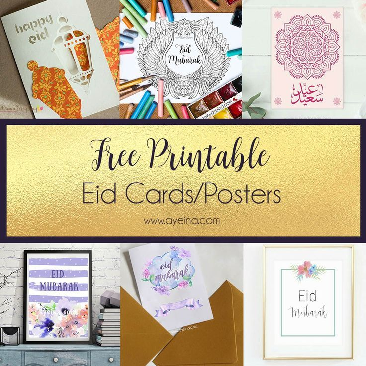 Ultimate List Of Free Eid Printables Updated 2020 Ayeina Eid Card Template Eid Stickers Eid Cards