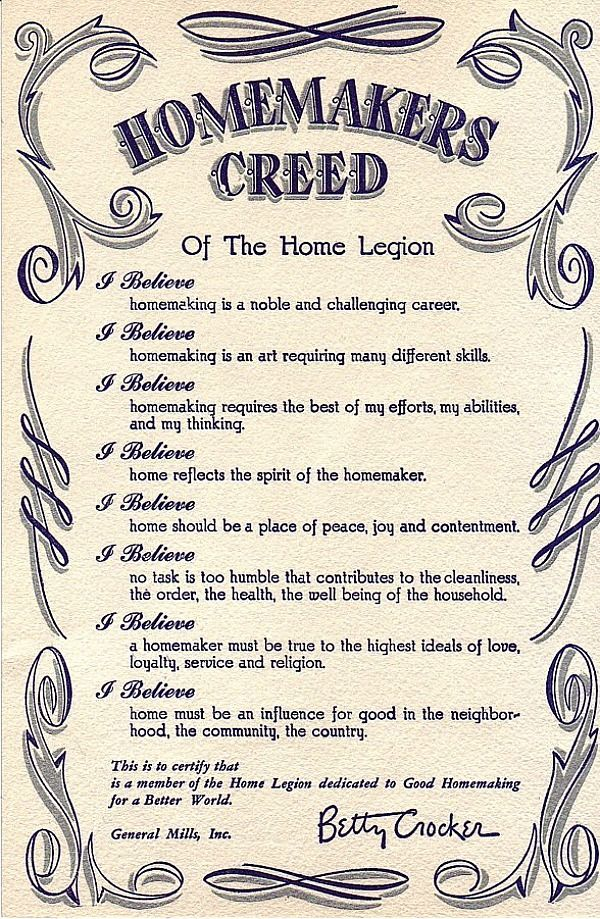 The Homemakers Creed From Betty Crocker