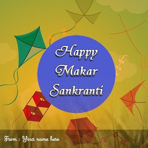 Print your name on happy makar sankranti wishes greeting cards print your name on happy makar sankranti wishes greeting cards write name on india kite m4hsunfo