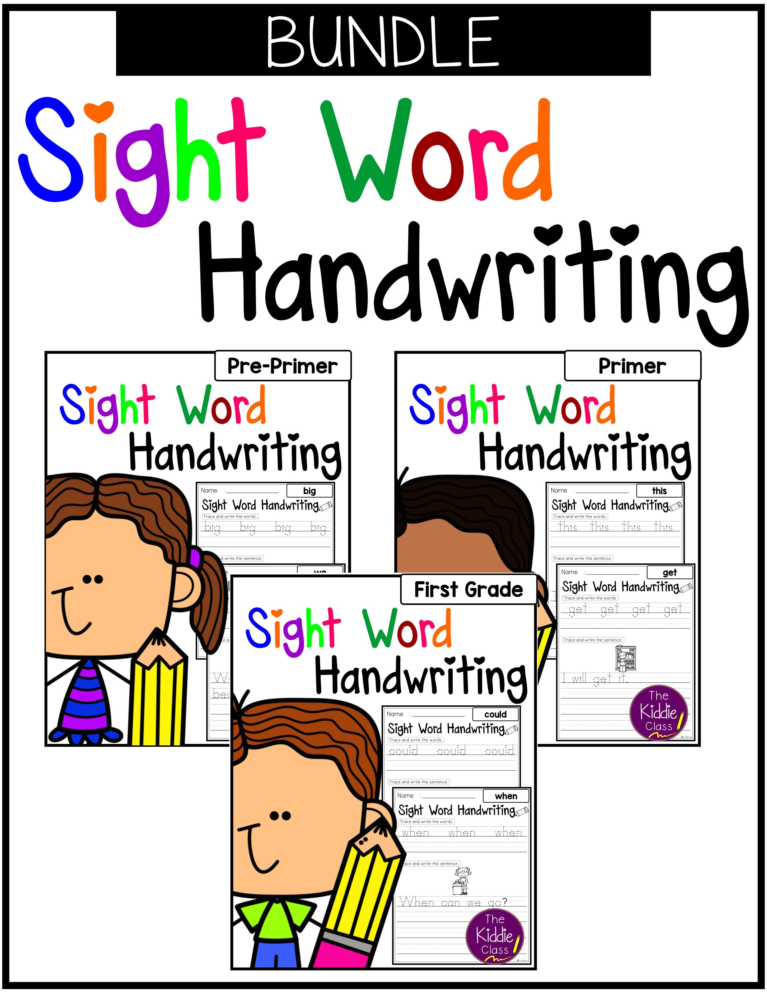 Sight Word Handwriting Bundle