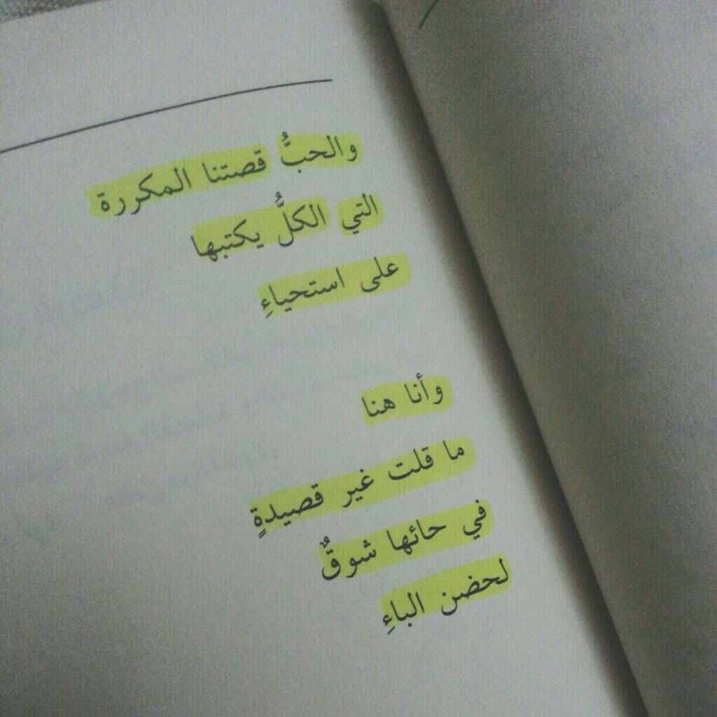لا الأرض أمي لا القبيلة والدي لـ عبداللطيف يوسف Bullet Journal Journal