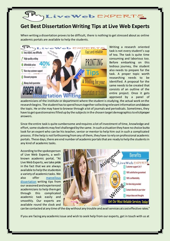 scholarship essay introduction