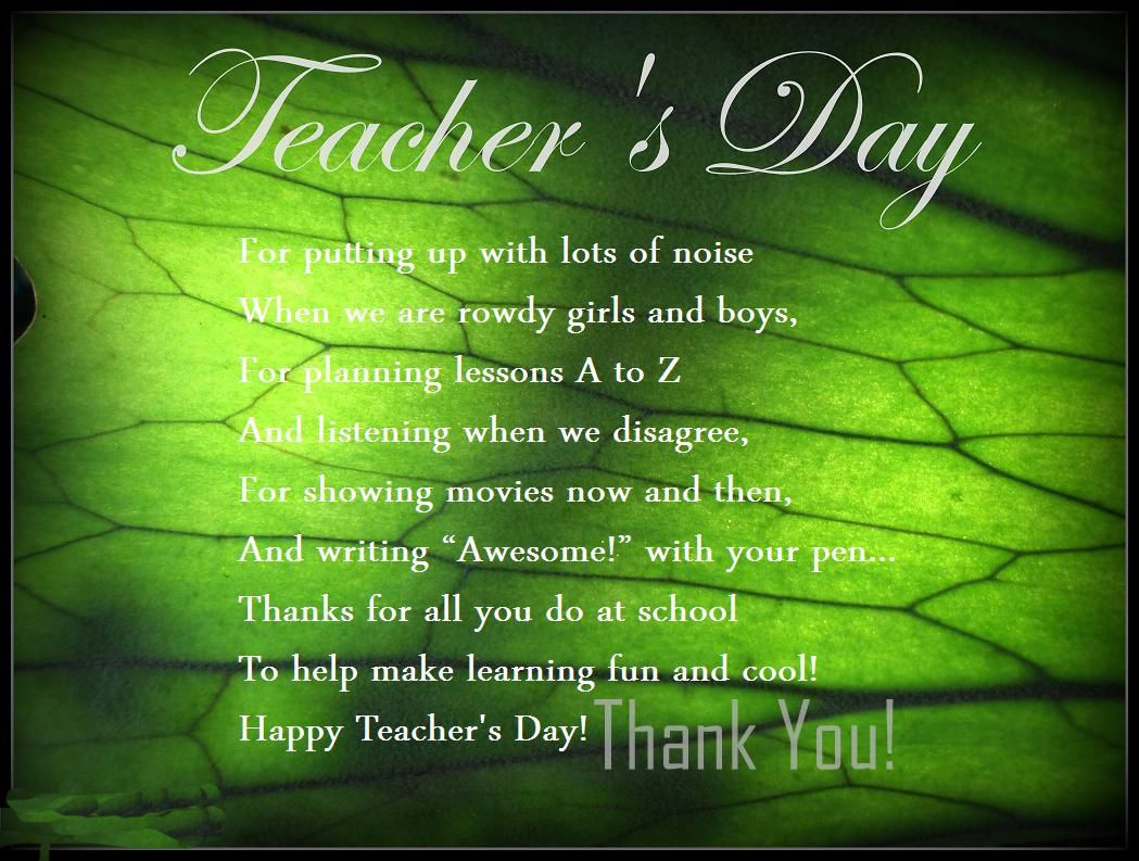 Pin By Xandra On Fun For Kid Essay Teacher Day Happy