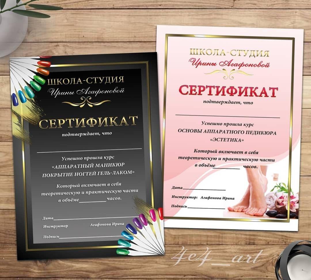 порой они сертификат ногти фото билгин фильмы сериалы