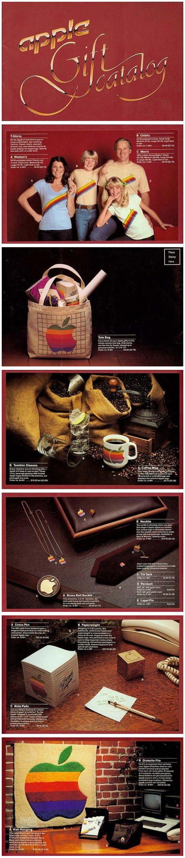 Apple Gift Catalog, 1983