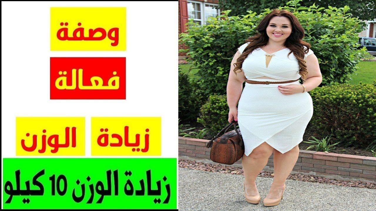 زيادة الوزن بسرعة للنساء بالخميرة الفورية زيادة الوزن فى اسبوع واحد ف Two Piece Skirt Set Fashion Skirt Set