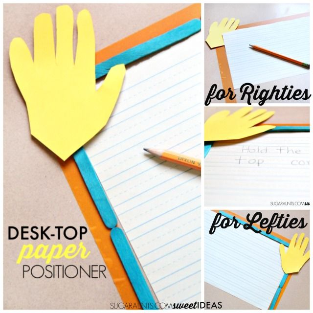 Paper Placement When Writing With A Desk Positioner The Ot Toolbox Handwriting Paper Letter A Crafts Handwriting