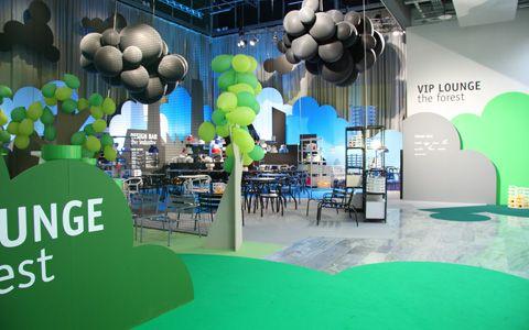 Design Bar + VIP Lounge | CoolBoom