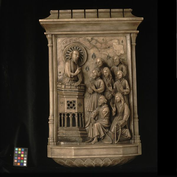St james preaching panel saint james 15th century and museums st james preaching panel fandeluxe Choice Image