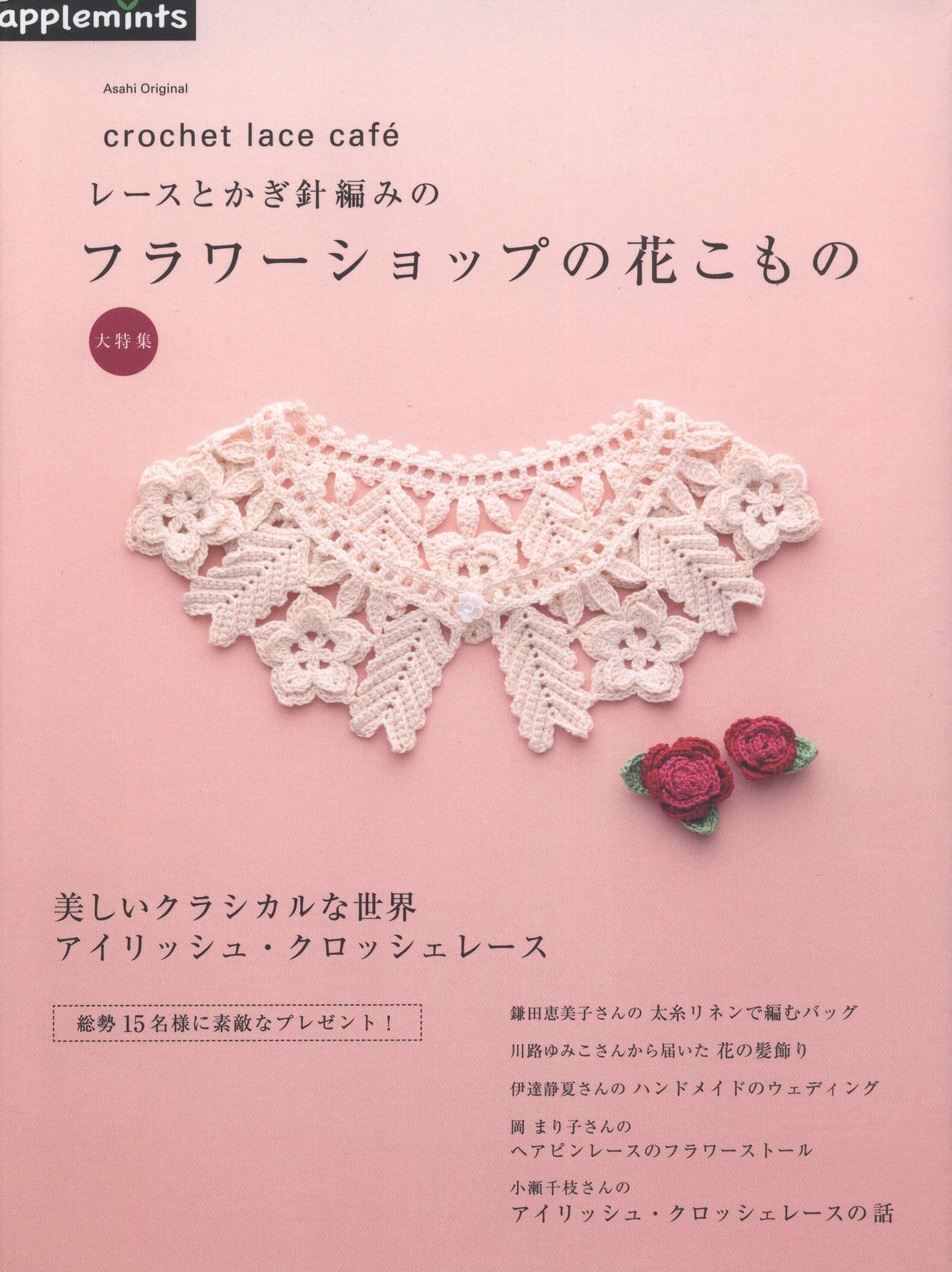 imgbox - schnell, einfach Bild-Host | Books crochet & knit ...