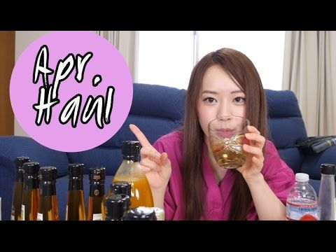 4月の購入品〜April Haul〜