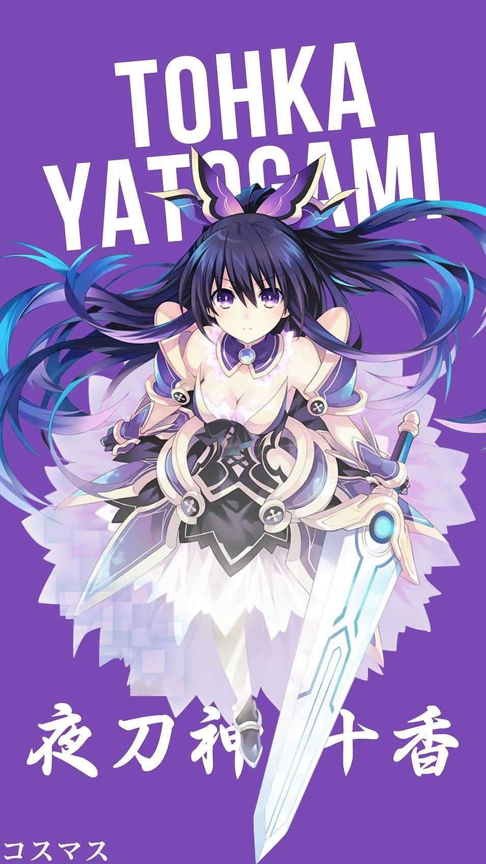 TOHKA YATOGAMI V2 -CSMS.jpg