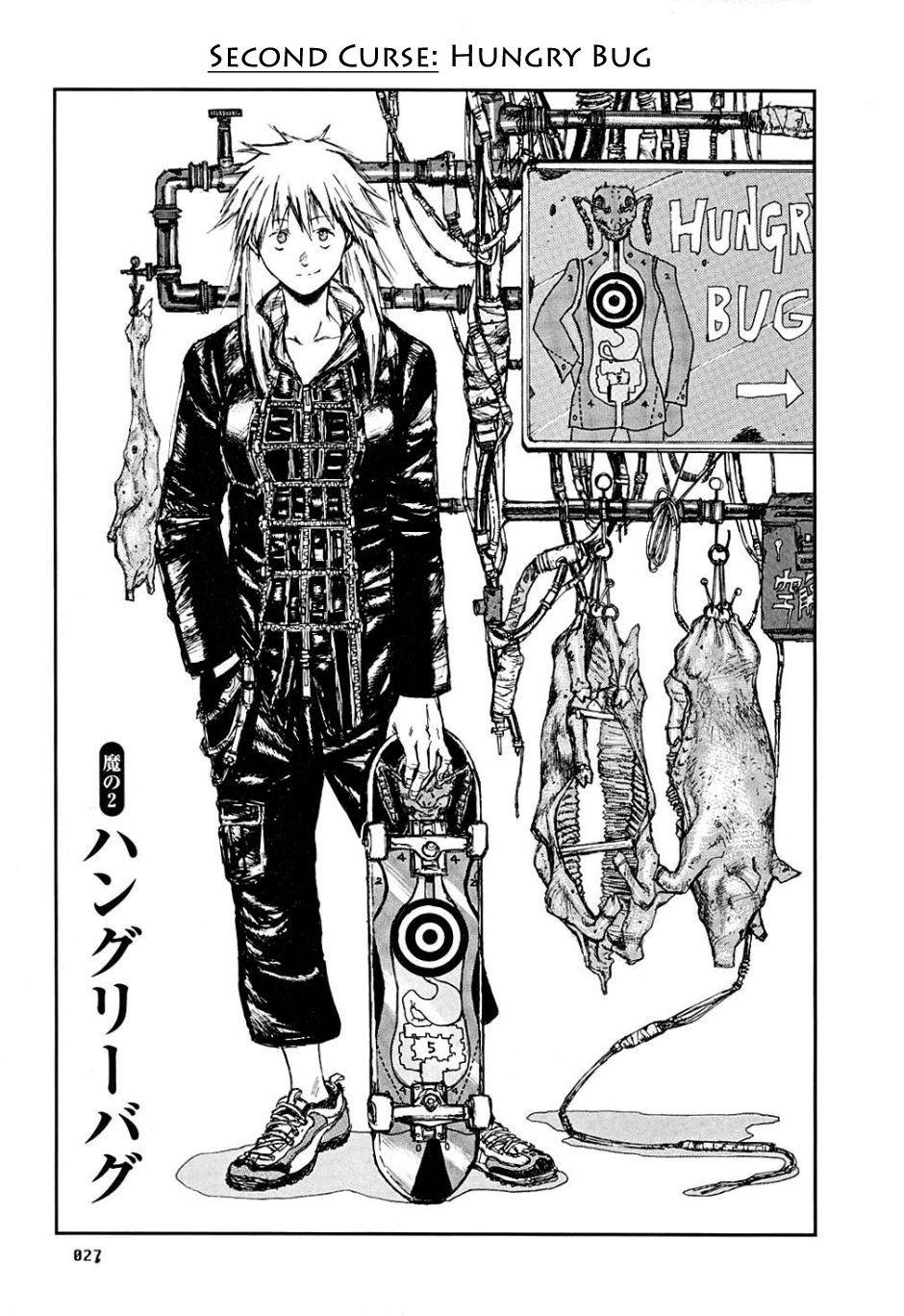 Read manga Dorohedoro 002 Hungry Bug online in high