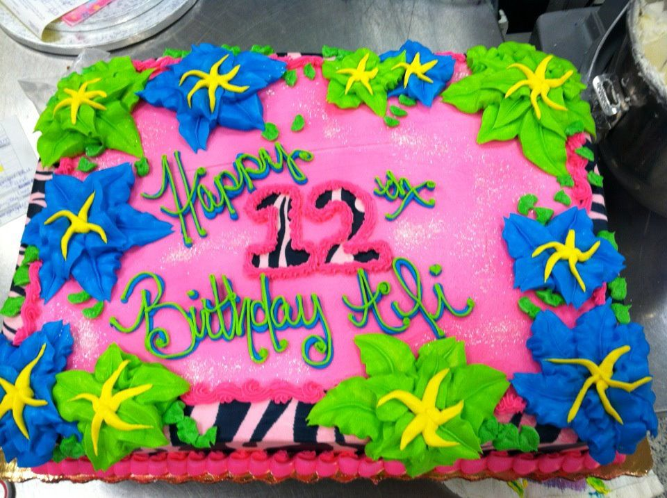 Pink Zebra Stripes And Hibiscus Flower Cake Decorated At Publix Bakery Chasewood Plaza Jupiter FL
