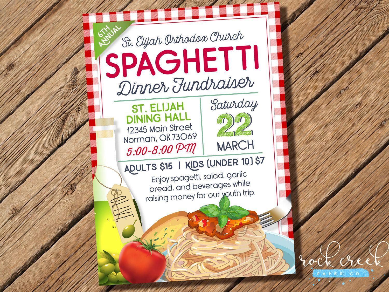 Spaghetti Dinner Invitation Spaghetti Fundraiser Spaghetti