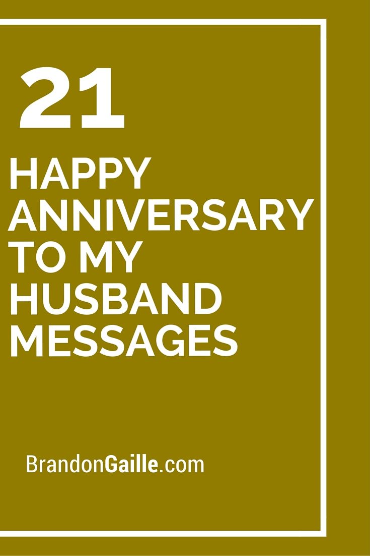 23 Happy Anniversary To My Husband Messages In 2018 Messages And