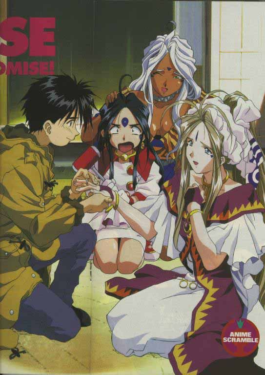 Ah My Goddess Pictures Pics And Images  Anime Cubed