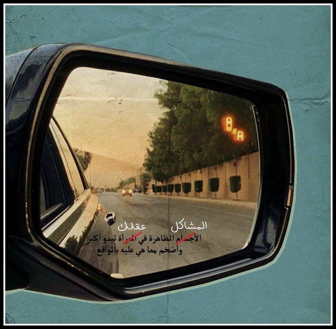 164 Likes 4 Comments Plaisir Plaizr On Instagram Car Mirror Instagram Vehicles