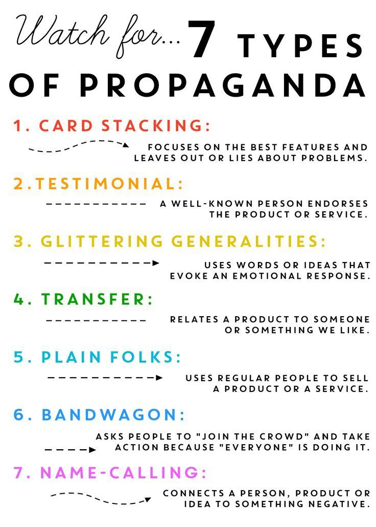 Ask kids to watch for 7 types of propaganda next time they watch – Propaganda Worksheets
