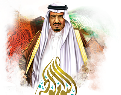 Check Out New Work On My Behance Portfolio Saudi National Day Http Be Net Gallery 59893727 Saudi National Day National Day Wpap Art Arabian Art
