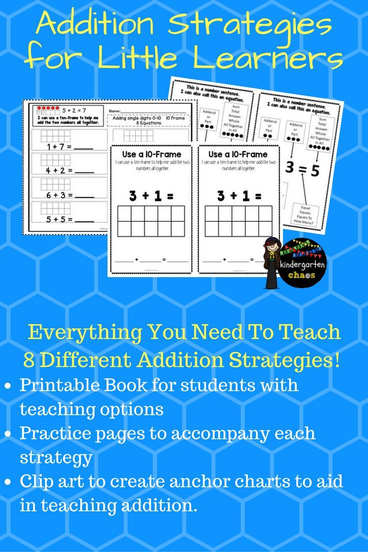 """After searching over the last few years for an addition strategies book that I could use with my kiddos, I failed to find a product that had options and strategies that I actually teach my kids! As a teacher who purchases products, I appreciate when I have the choice of including what I want, so hopefully I am giving you that ability as well. Enjoy!"""""""