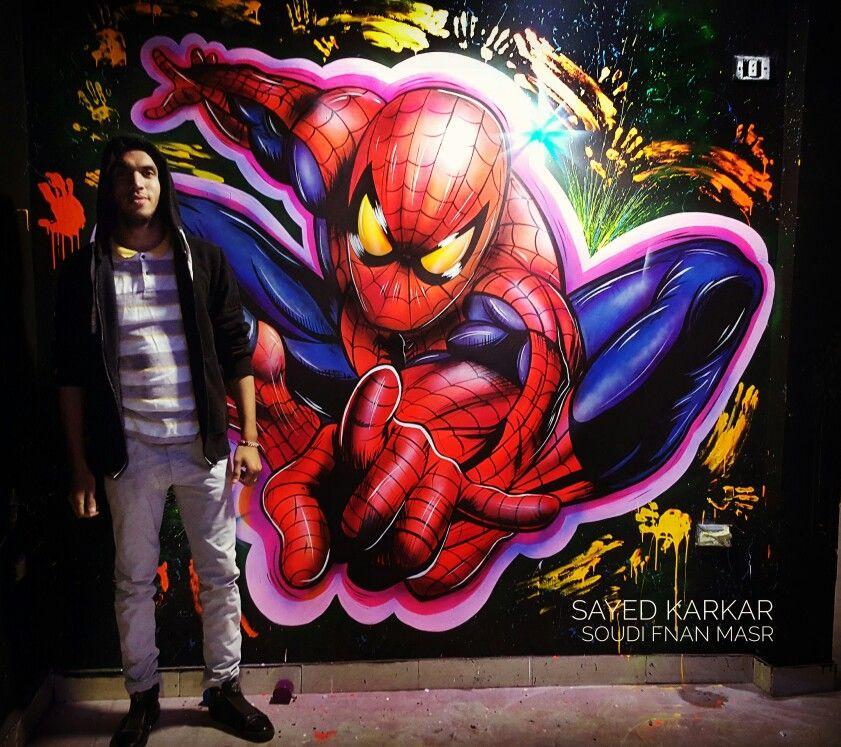 رسم سعودي الفنان Art Graffiti Spiderman