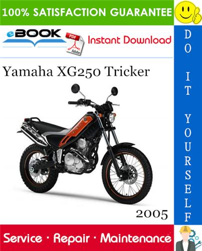 2005 Yamaha Xg250 Tricker Motorcycle Service Repair Manual Repair Manuals Yamaha Repair