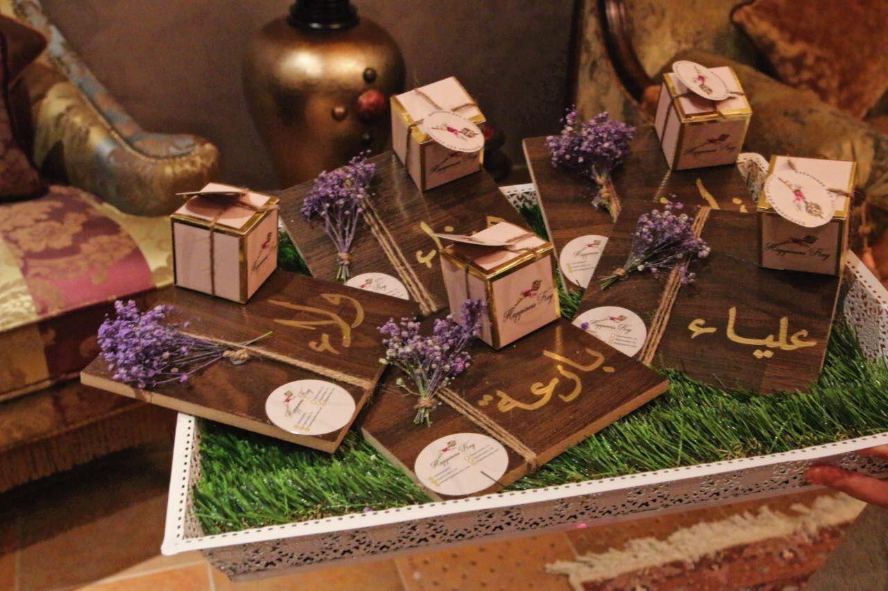 هدايا توزيعات قرقيعان عيديات تخرج تذكار Eid Cards Eid Crafts Handmade Gift Tags