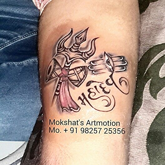 Tattoo Designs Mahadev: Mahadev Tattoo.. Designing N Tattoo Done By Mokshat's
