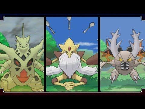 Pokemon X and Y: All Mega Evolutions! | Pokemon - Mega ...