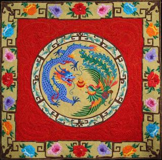 Sydney Quilt Show Best of Show 2012:  Long Fong (Chinese Dragon & Phoenix) by Ming Hsu