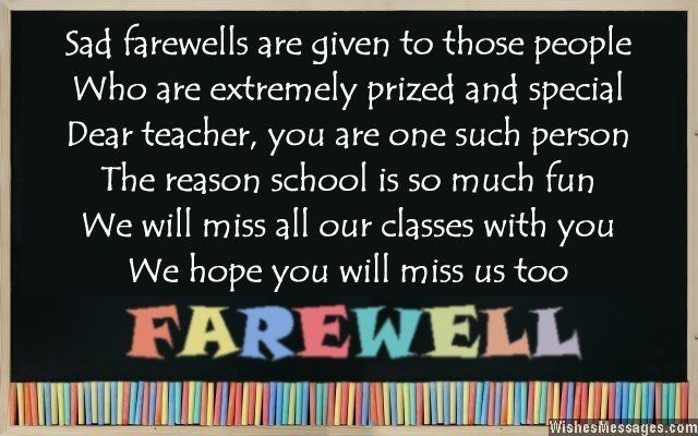 Exceptionnel Farewell Poems For Teacher: Goodbye Poems For Teacher .