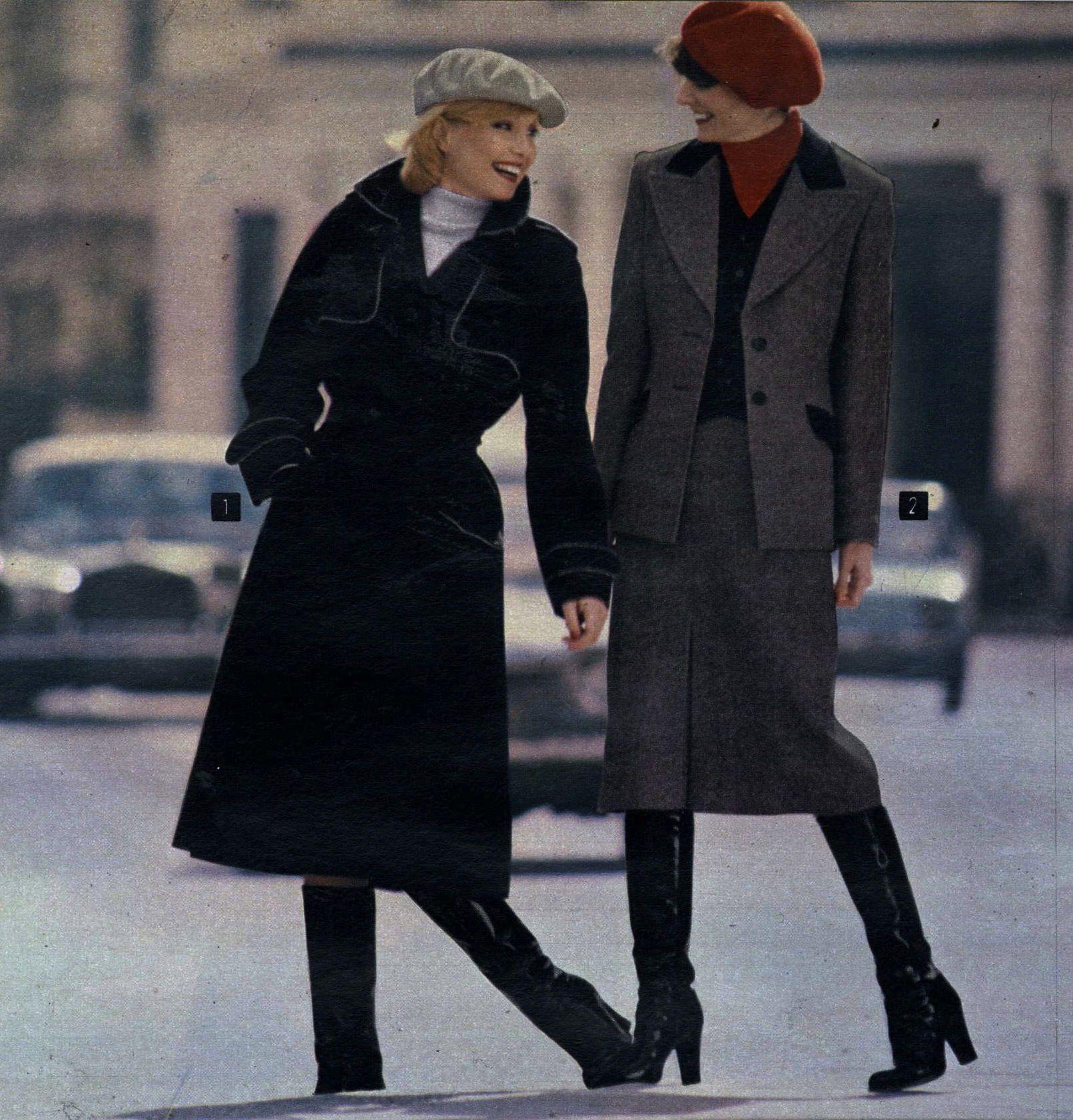 Gratton, Autumn/Winter 197778 Vintage fashion, Fashion