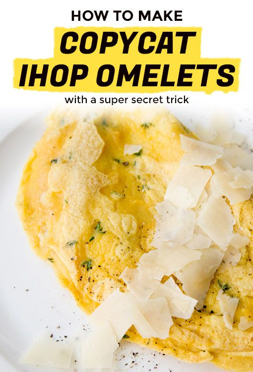 Mix Pancake Batter Into Your Omelet The Ihop Way Extra Crispy Breakfast And Brunch