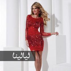 فساتين سهرة قصيرة مع أكمام طويلة 2014 Fashion Dresses Cocktail Dress