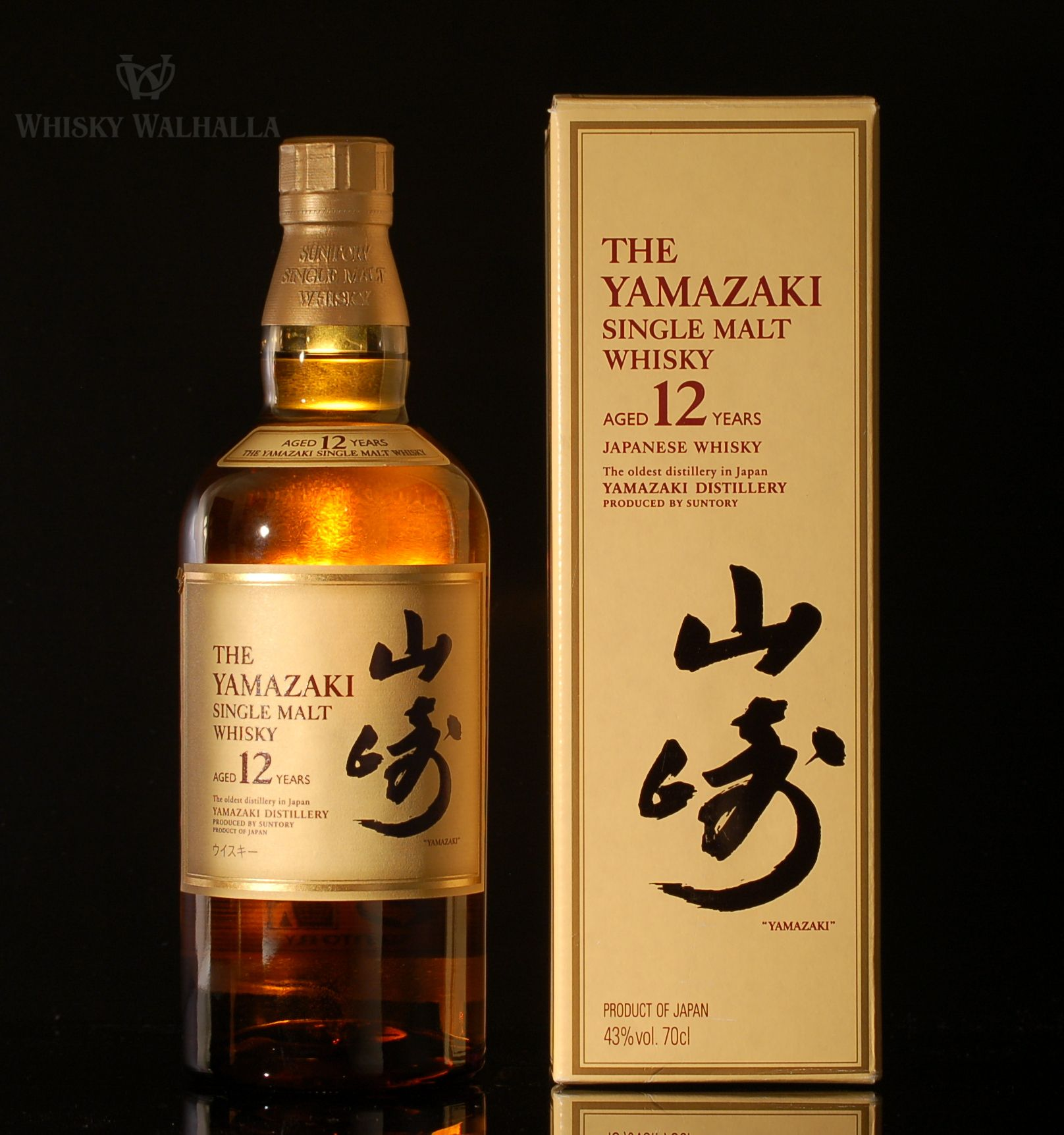 Yamazaki 12 Year Old Is A Pioneering Malt In Japan For Which Suntory Deserve Great Credit Japanese Whisky Malt Whisky