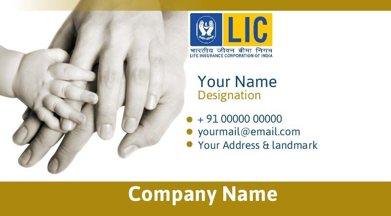 Lic Agent Visiting Card Image Design In 2020 Visiting Card