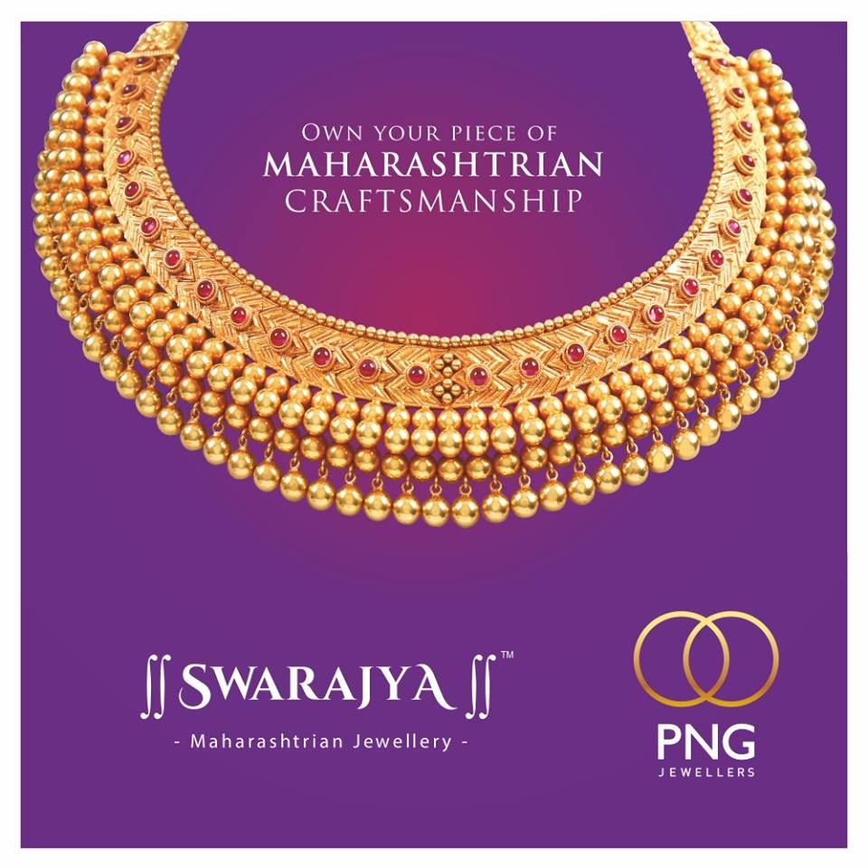 This Festive Season Walk Into Your Nearest Png Jewellers Store And Shop For The Mos Bridal Gold Jewellery Designs Maharashtrian Jewellery Gold Jewelry Fashion