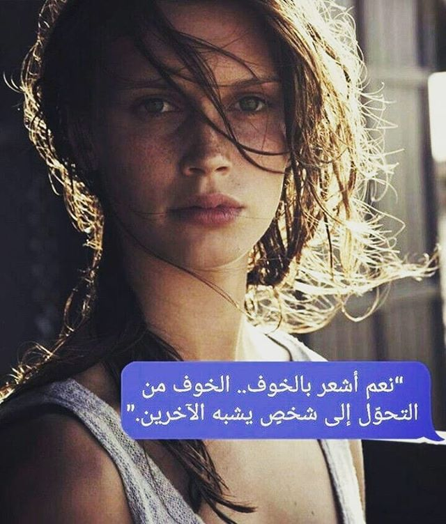 Untitled | Everything Inspirational | Arabic quotes, Love