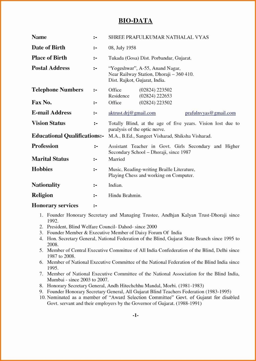 Muslim Marriage Cv Format For Male 2019 Muslim Marriage Cv