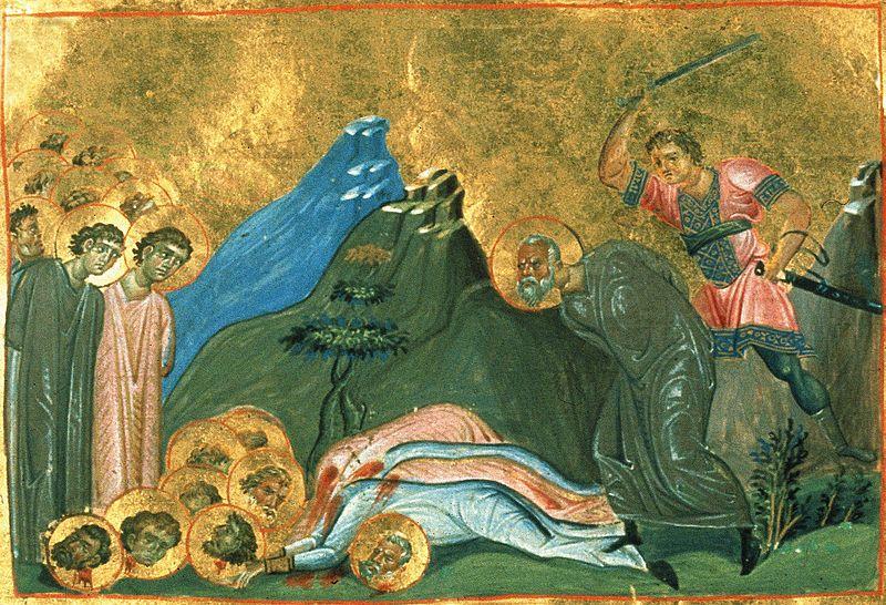Menologion Of Basil Ii Menologion Of Basileiou 11th Century