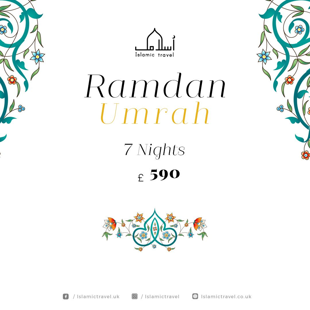 Pin Oleh Dania Amro Di New Start Desain Ramadan