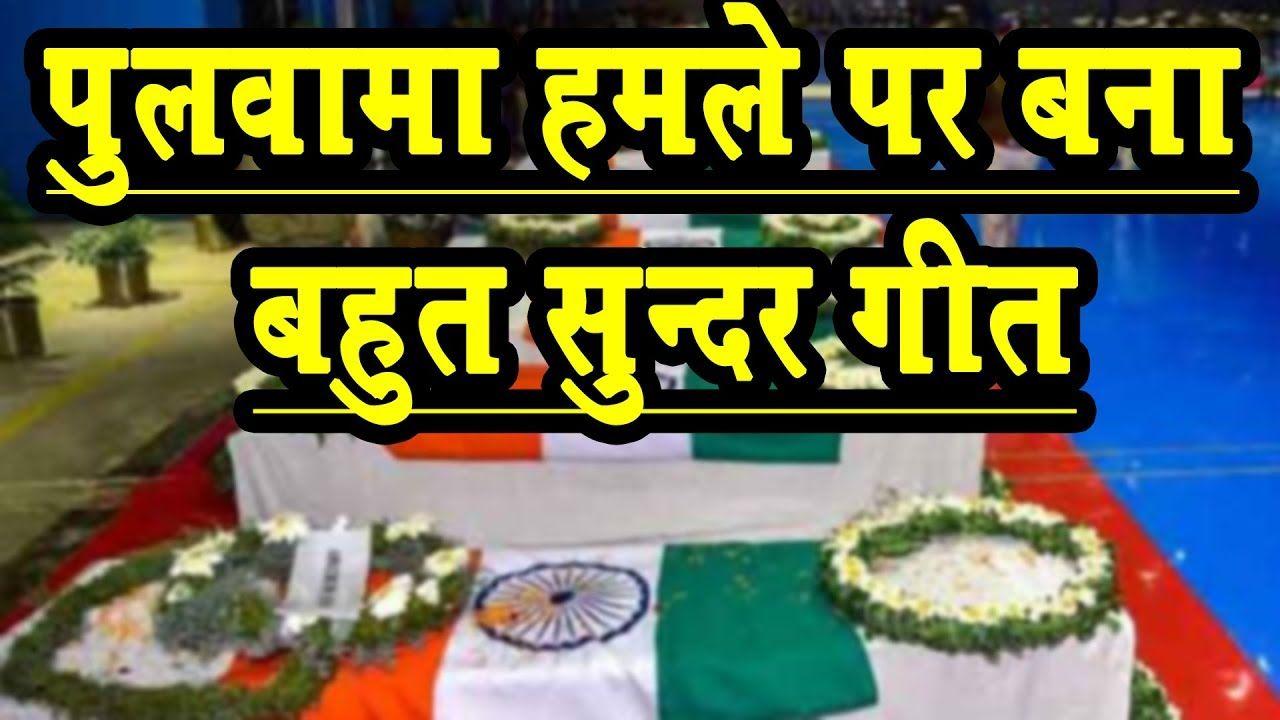 Pin On Empowered Bharat
