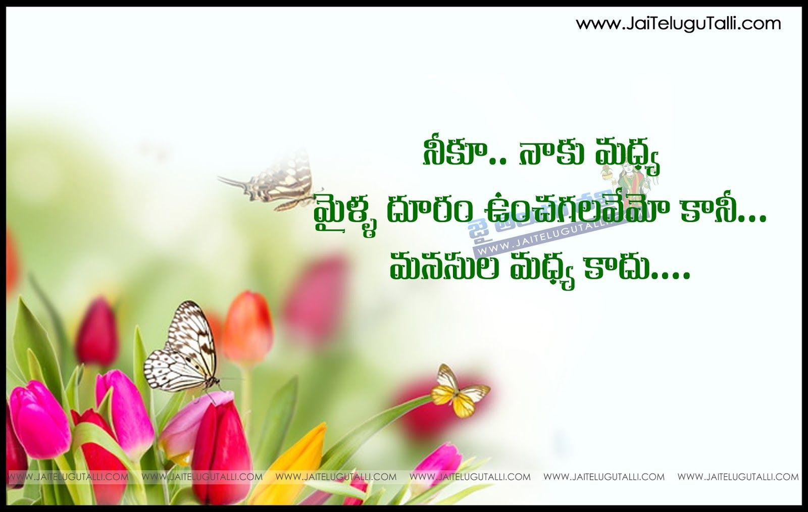 Pin By K Raju On K Raju Quotes Sayings Romantic Quotes