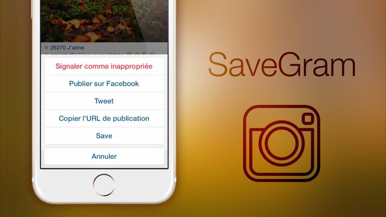 نقدم لكم اليوم برنامج Savegram لحفظ الصور والفيديو من الانستقرام على الايفون ان كنت من هواة حفظ الصور ومقاطع الفيديو من ا Electronic Products Phone Electronics