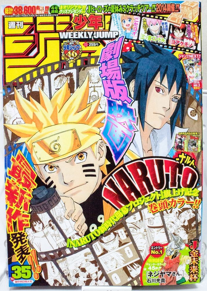 Shonen JUMP Japanese Weekly Magazine Vol.35 2014 JAPAN
