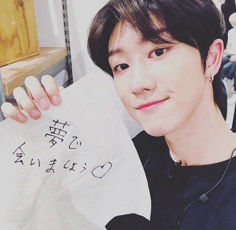 구름 위 빛 | Seventeen kpop, Jeonghan seventeen, Seventeen
