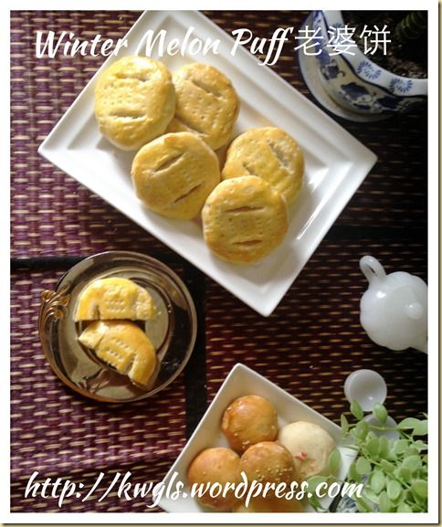 Winter Melon Puff Or Wife Biscuit Or Sweet Heart Cake 老婆饼 Winter Melon Chinese Dessert Asian Cake