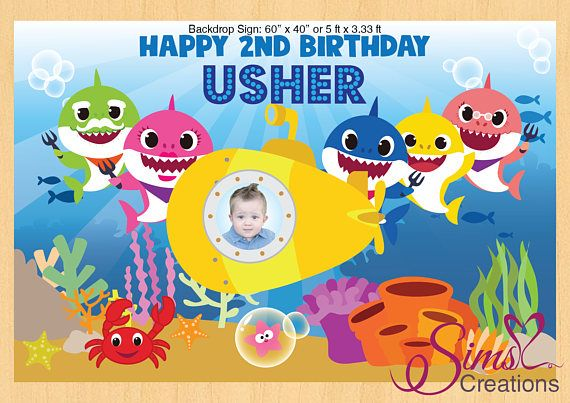 Personalized Baby Shark Printable Party Backdrop Pinkfong Theme Under The Sea Birthday Poster Custom Photo Banner