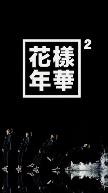 Bts Tumblr Phone Wallpaper Bts Wallpaper Bts Boys Bts